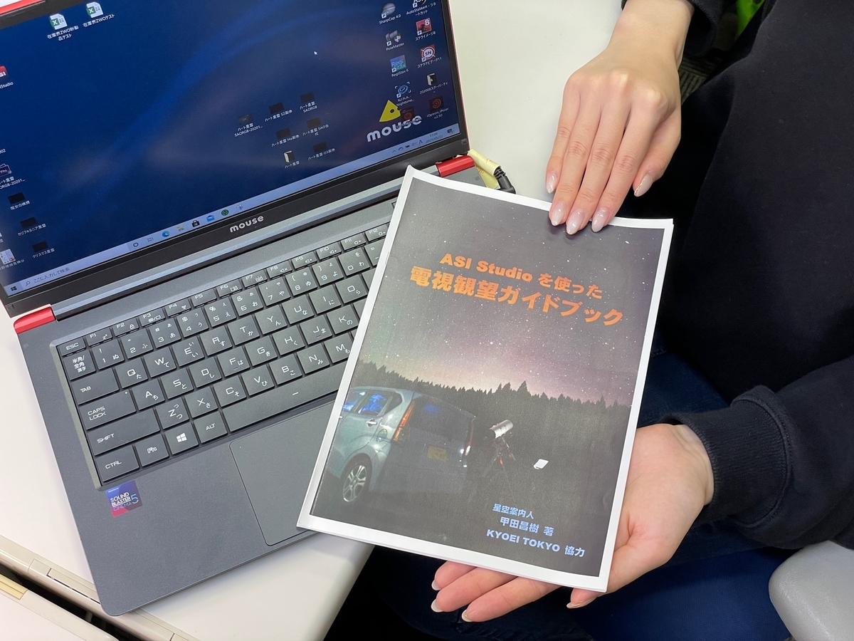 f:id:KYOEI-TOKYO:20210522113620j:plain