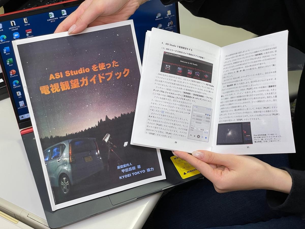 f:id:KYOEI-TOKYO:20210522115603j:plain