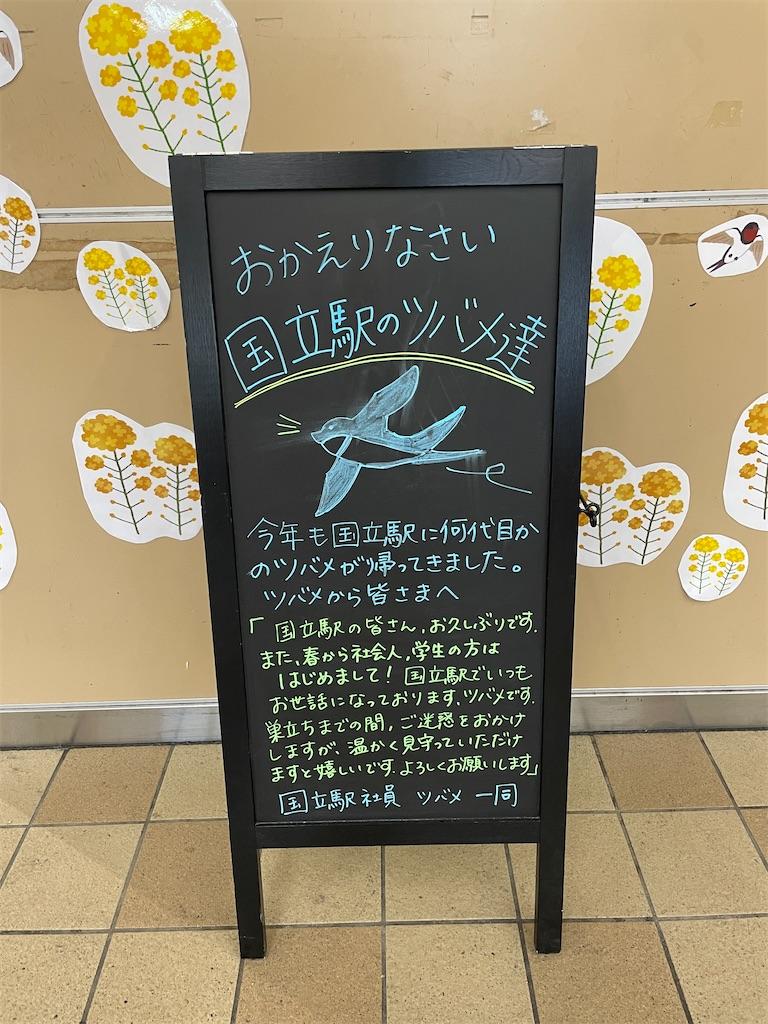 f:id:KYOEI-TOKYO:20210605062241j:image