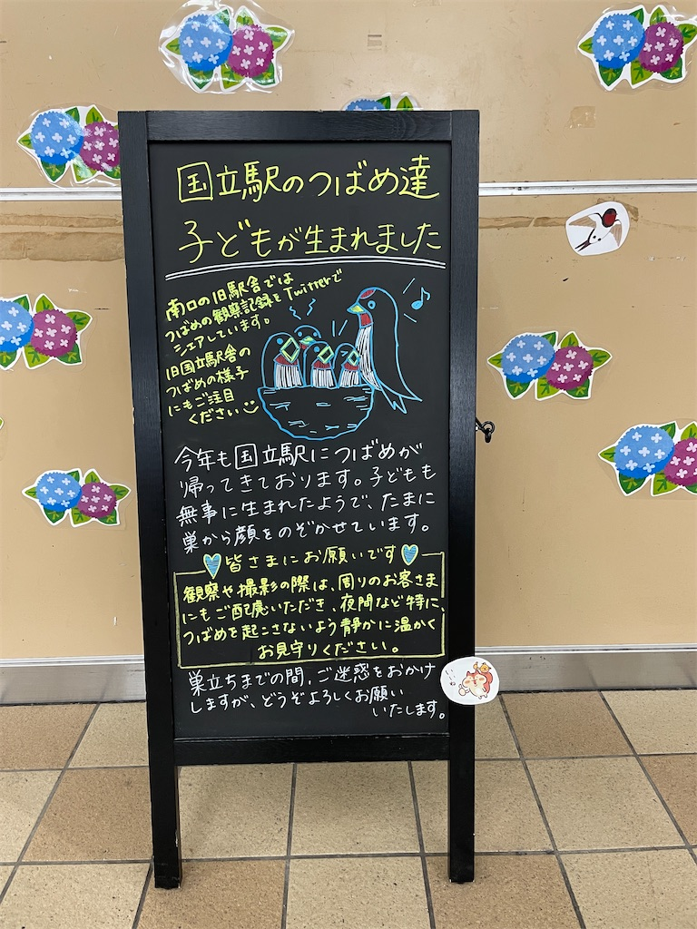 f:id:KYOEI-TOKYO:20210605100120j:image