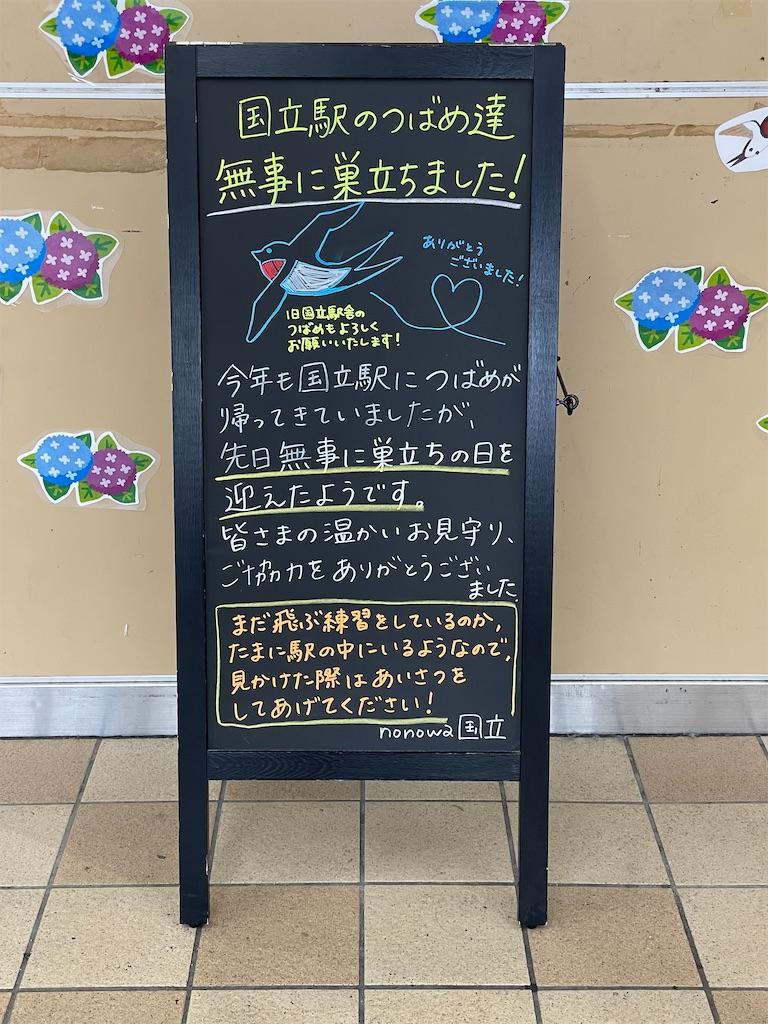 f:id:KYOEI-TOKYO:20210621153723j:image