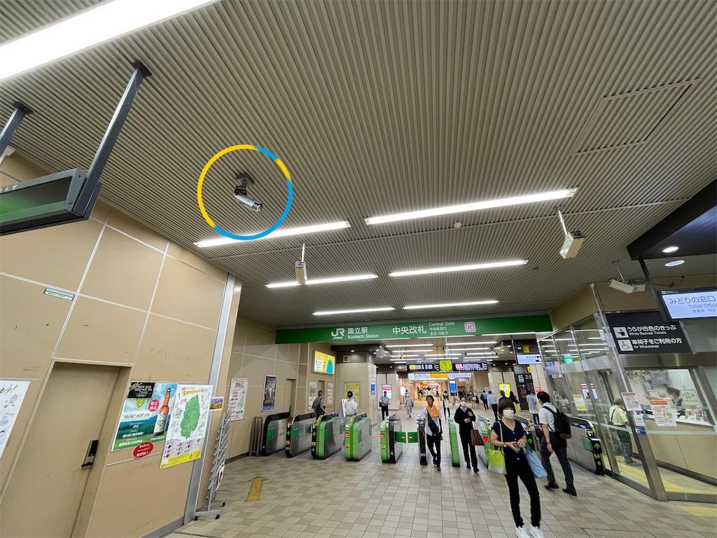 f:id:KYOEI-TOKYO:20210803100730j:image