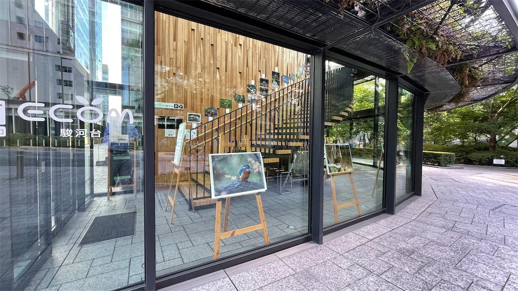 f:id:KYOEI-TOKYO:20210806075612j:image