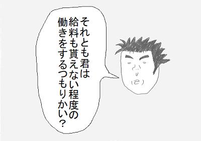 f:id:KYS:20201215211634p:plain