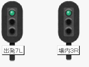 f:id:KYS:20210806053509p:plain