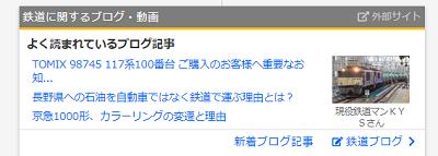 f:id:KYS:20211022193505p:plain
