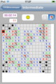 [iPod touch][iYKMinesweeper]