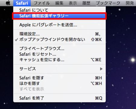 [Safari]