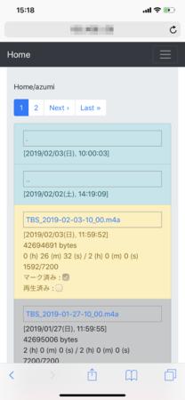 f:id:KYoshiaki:20190217123704p:image