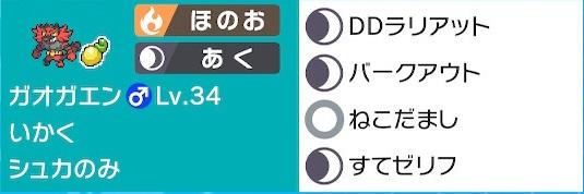 f:id:K_K04:20201129022140j:plain