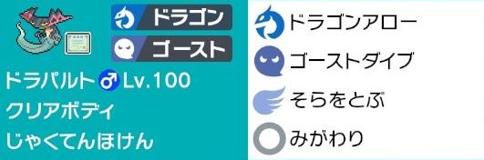 f:id:K_K04:20210505144736j:plain