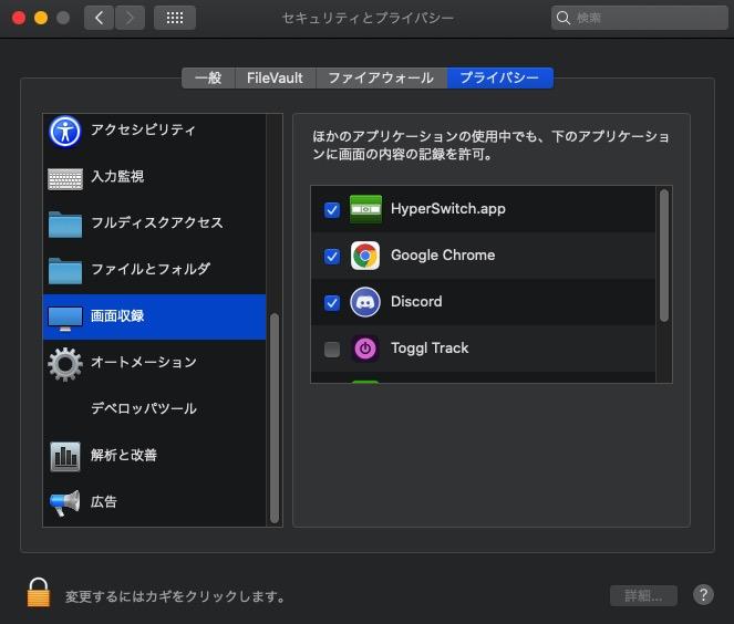 できない Discord 画面 共有 FireタブレットでDiscordは使えるの?機能の制限はあるけど使えます