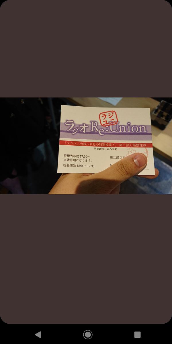 f:id:K_Naikana:20190810220056p:plain