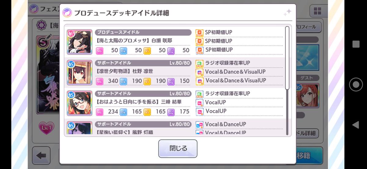 f:id:K_Naikana:20201023180059p:plain