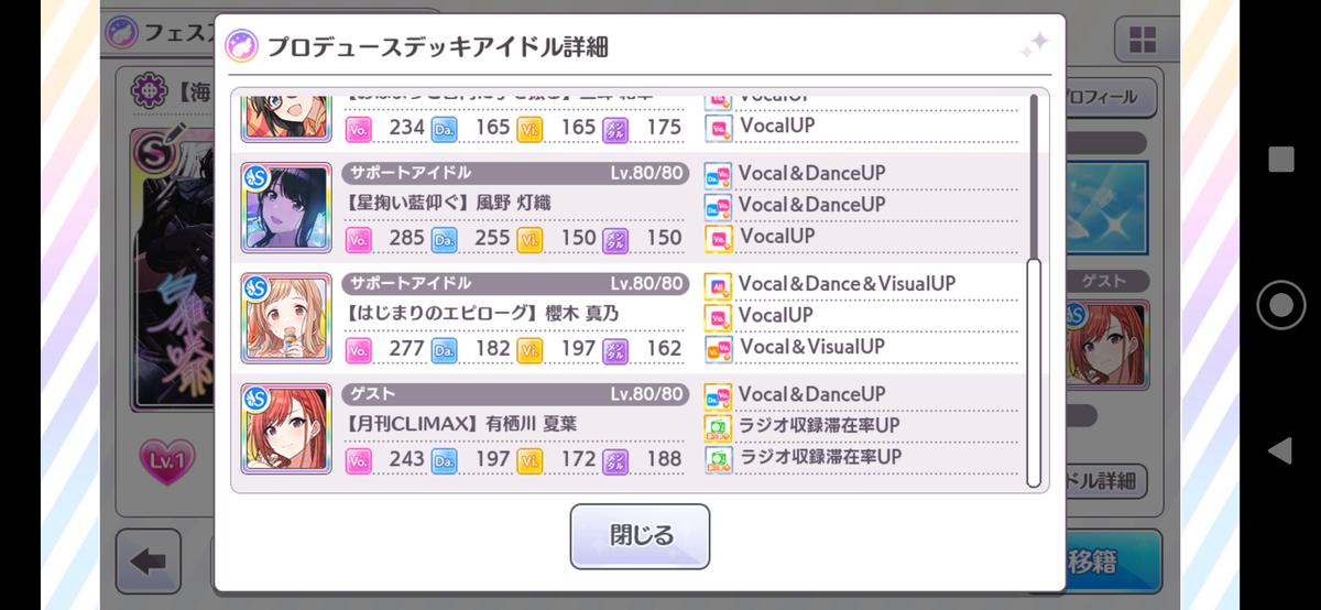 f:id:K_Naikana:20201023180231p:plain