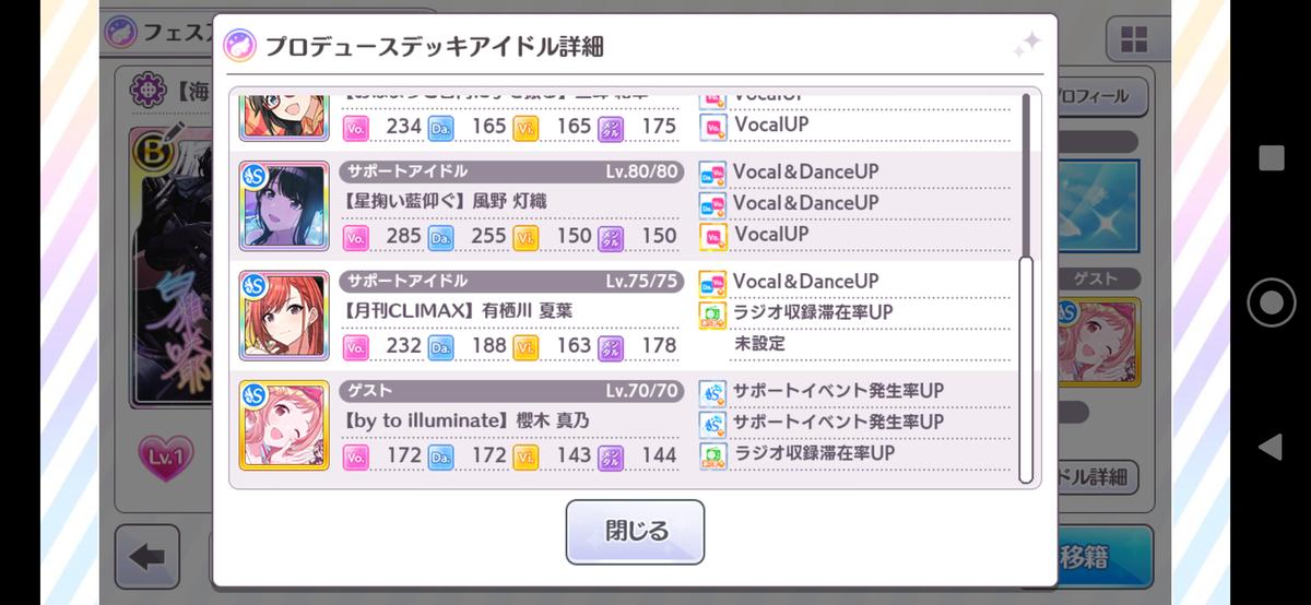 f:id:K_Naikana:20201023180302p:plain