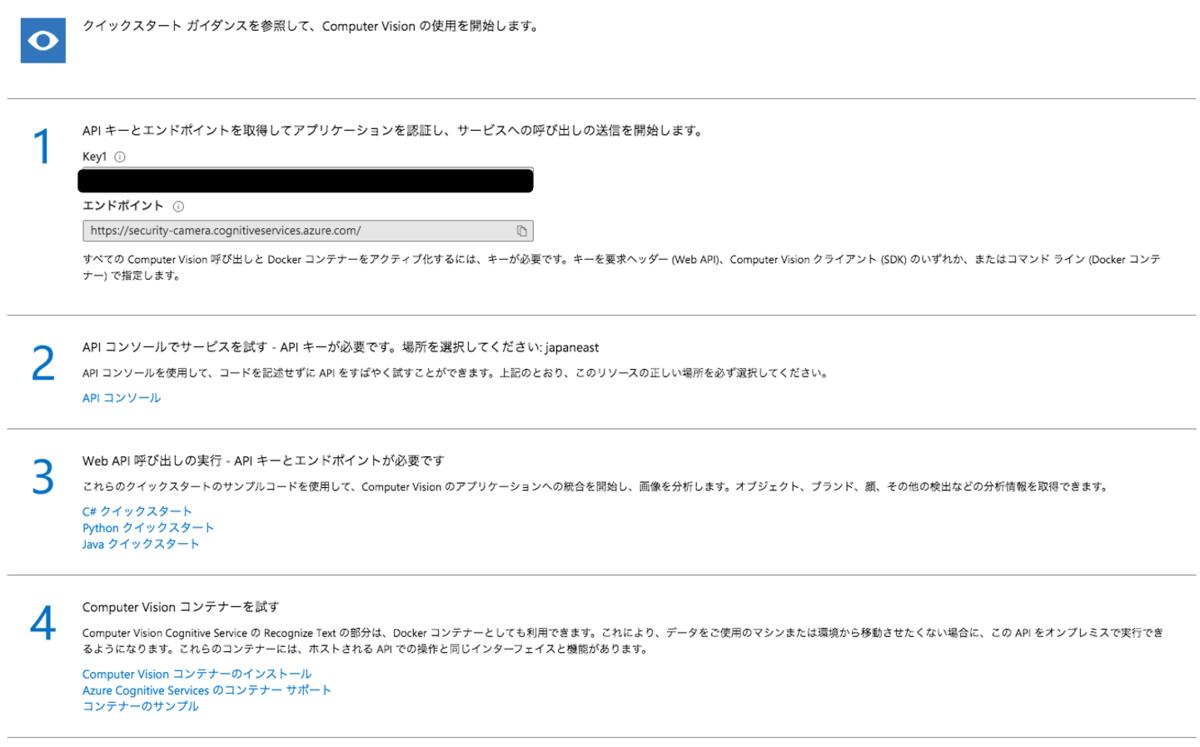 f:id:K_Yazawa:20200317173757p:plain