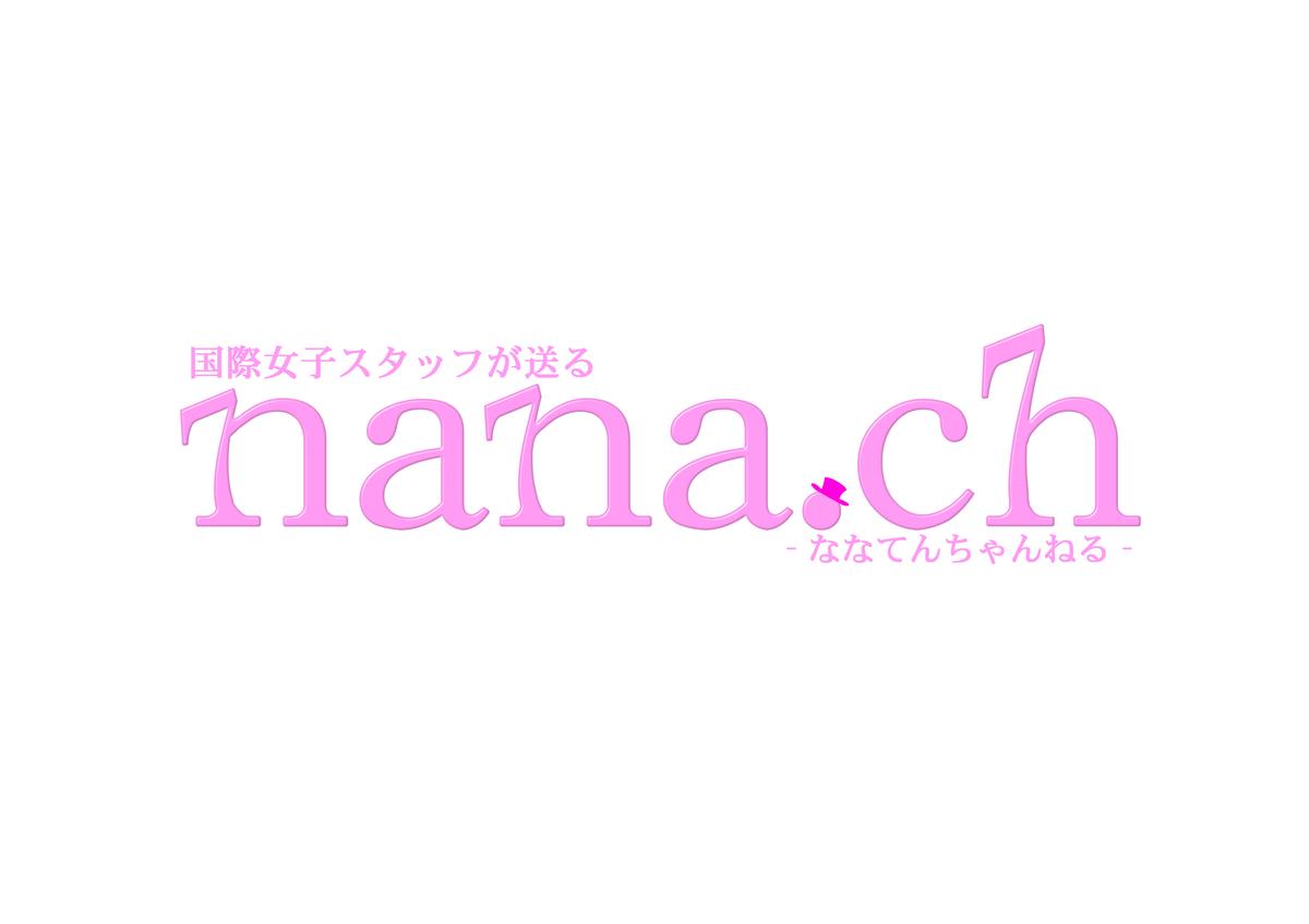 f:id:K_chitofuna:20210302222507j:plain