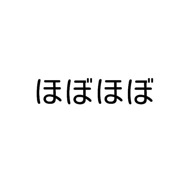 f:id:Ka2Nya8:20161208125710j:image