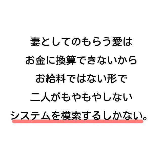 f:id:Ka2Nya8:20161221183426j:image