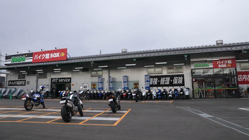 2りんかん所沢店の外観(駐車場)