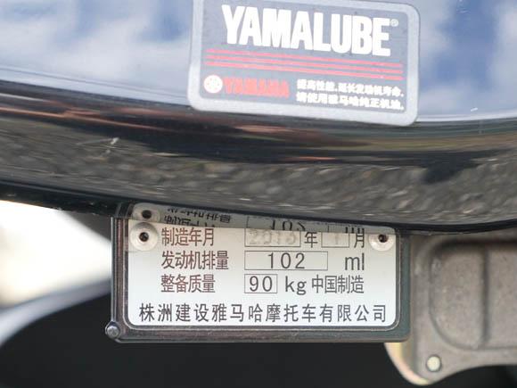 台湾モデルのヤマハJOG100に取り付けられている中国語表記の製造ラベル