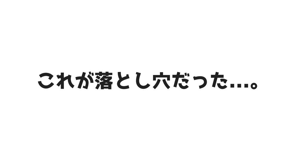 f:id:Ka_neko:20180714011309p:plain