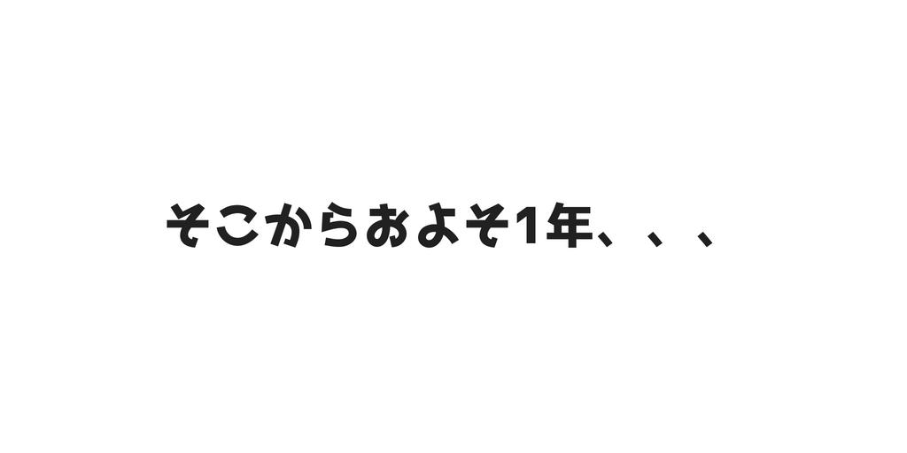 f:id:Ka_neko:20180714122105p:plain