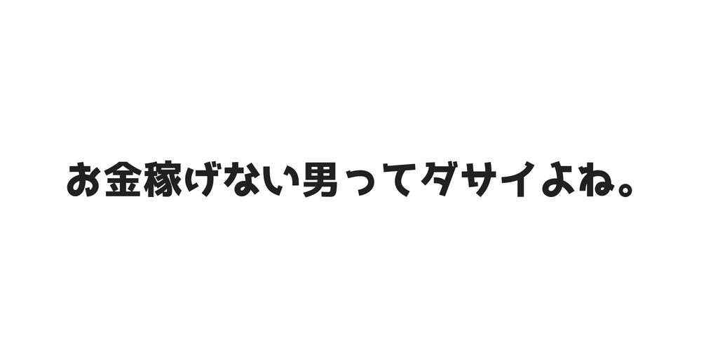 f:id:Ka_neko:20180714172250p:plain