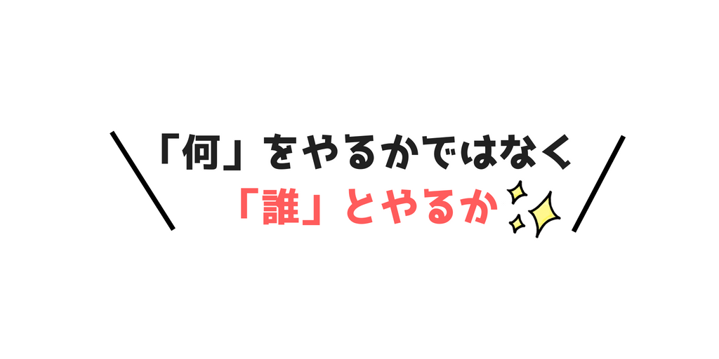 f:id:Ka_neko:20180715123439p:plain