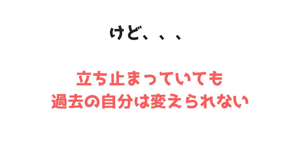 f:id:Ka_neko:20180715131028p:plain