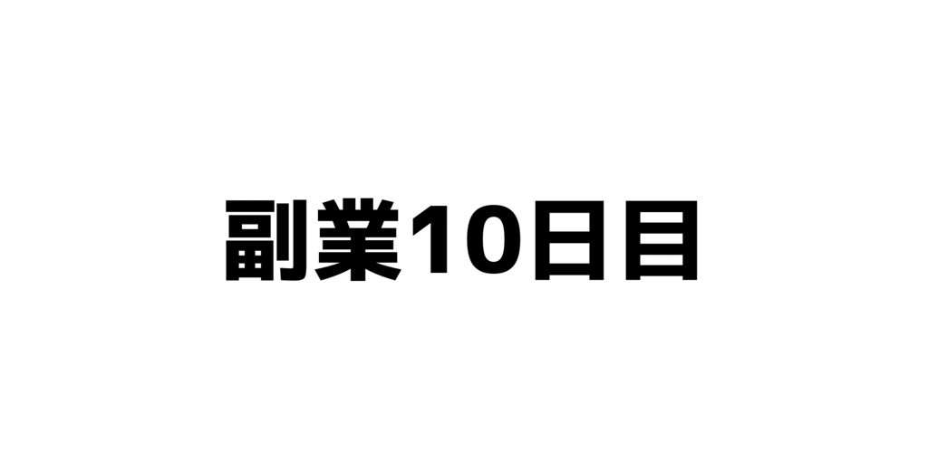 f:id:Ka_neko:20180718204508p:image
