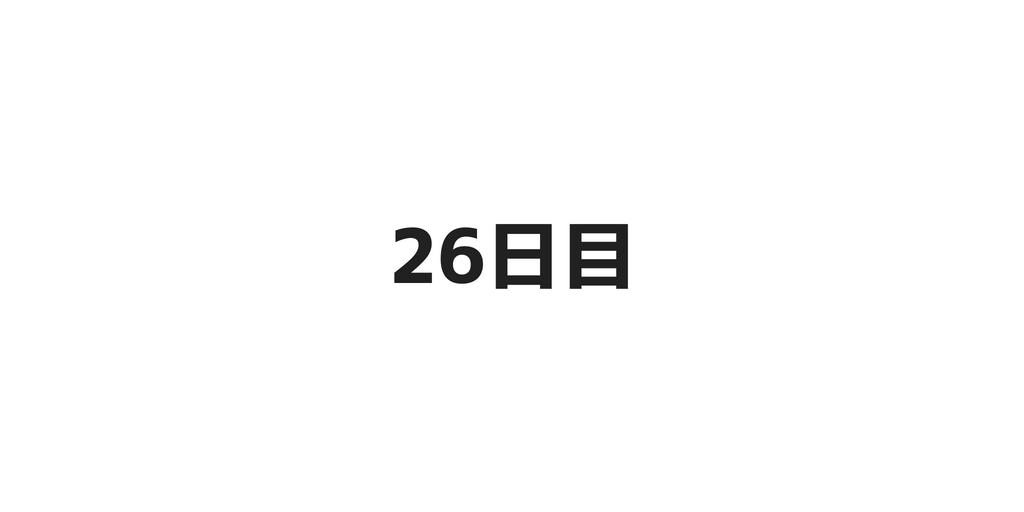 f:id:Ka_neko:20180804224516p:plain