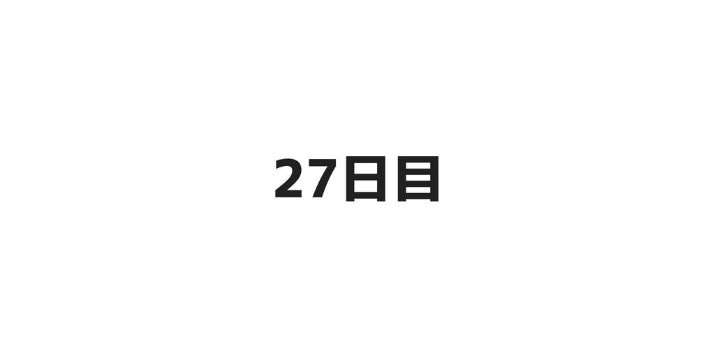 f:id:Ka_neko:20180805223401p:plain