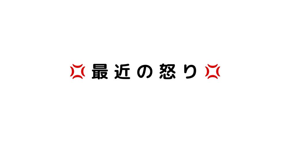 f:id:Ka_neko:20181013211734p:plain