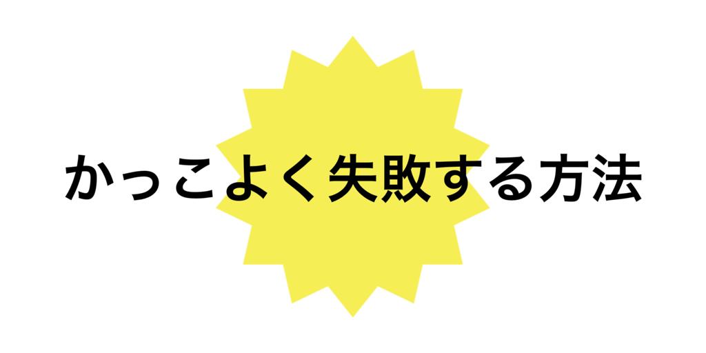 f:id:Ka_neko:20181014204002p:image