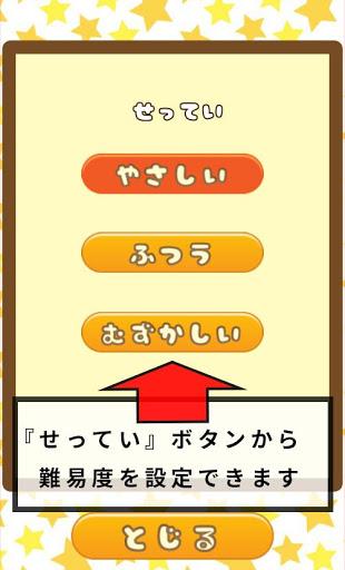 f:id:KabaKamon:20210618020137j:plain