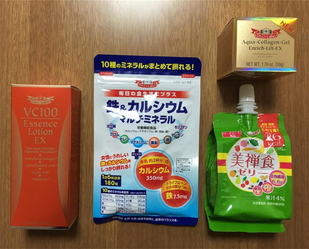 f:id:Kabu_hajimemashita:20180407110816j:image