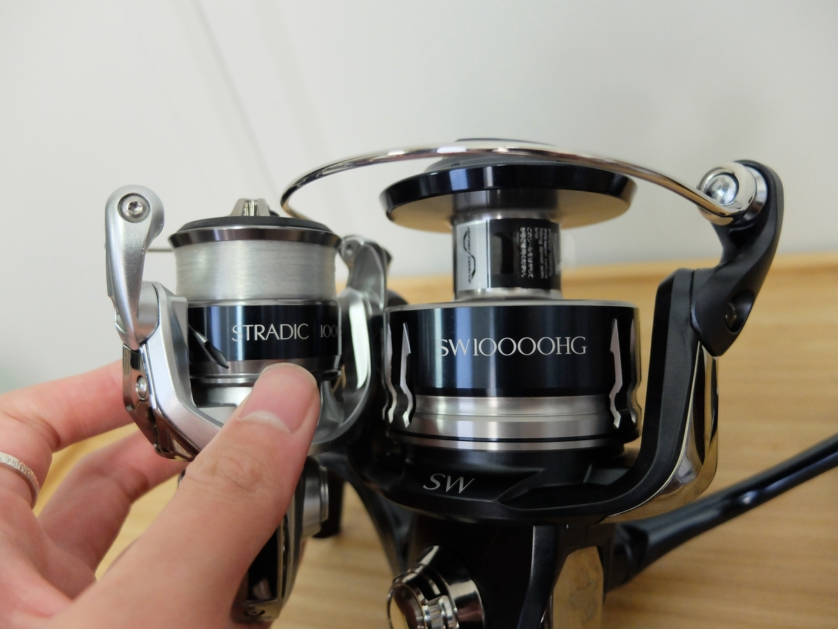 f:id:Kaede-Fishing:20210319172801j:plain