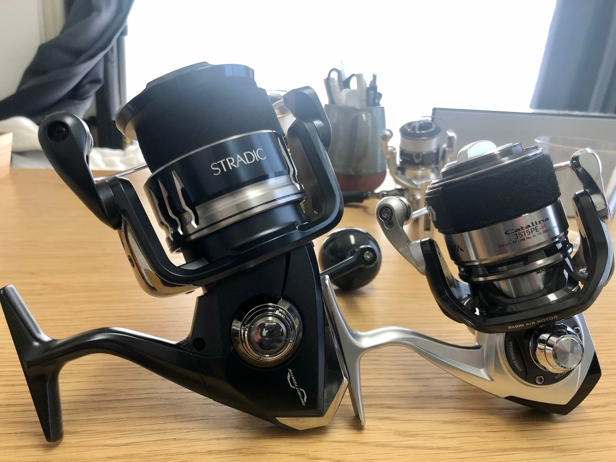 f:id:Kaede-Fishing:20210319172810j:plain