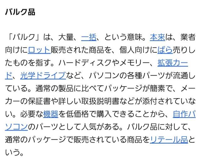f:id:Kaede36111:20210831145401j:image