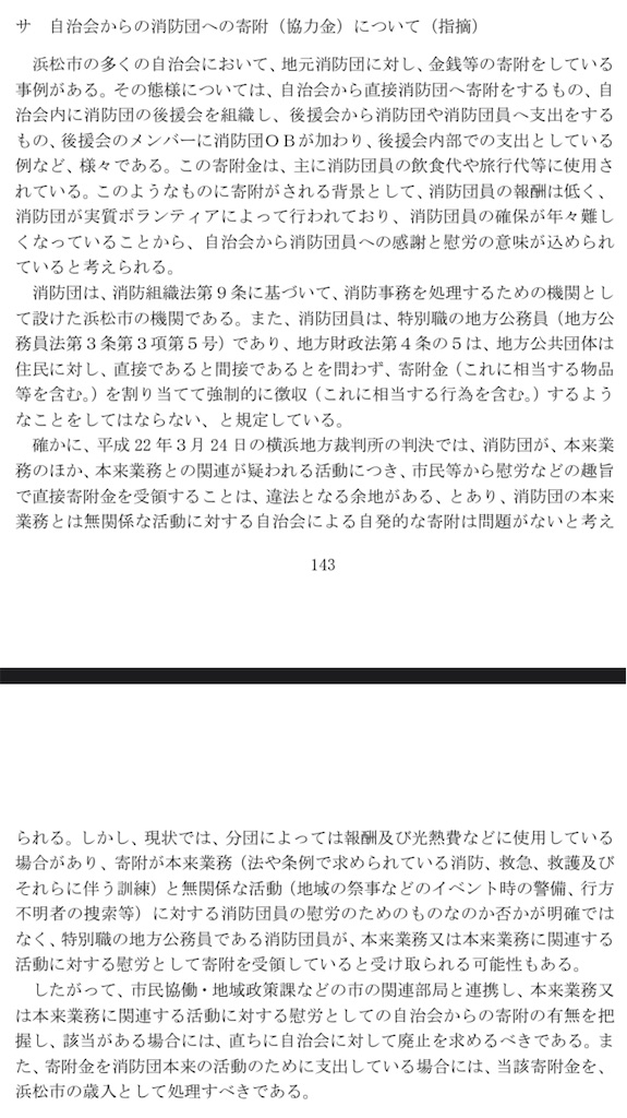 f:id:KaibaraTomoaki:20200111152420j:image