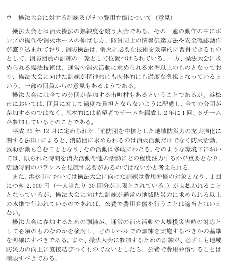 f:id:KaibaraTomoaki:20200111152445j:image