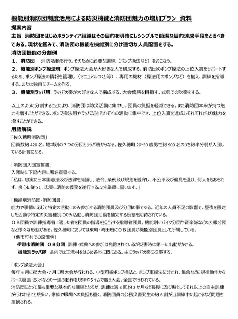 f:id:KaibaraTomoaki:20200118094818j:image