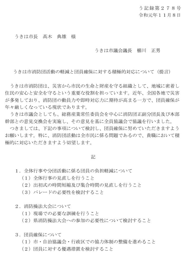 f:id:KaibaraTomoaki:20200120125049j:image
