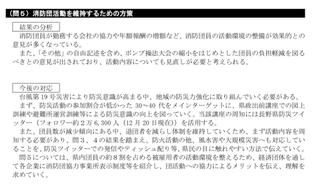 f:id:KaibaraTomoaki:20200131035544j:image