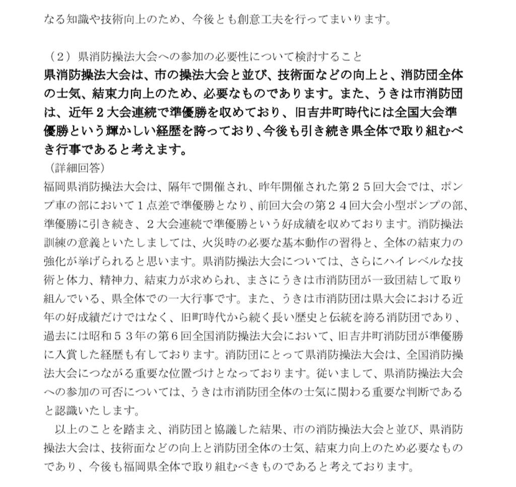 f:id:KaibaraTomoaki:20200208160528j:image