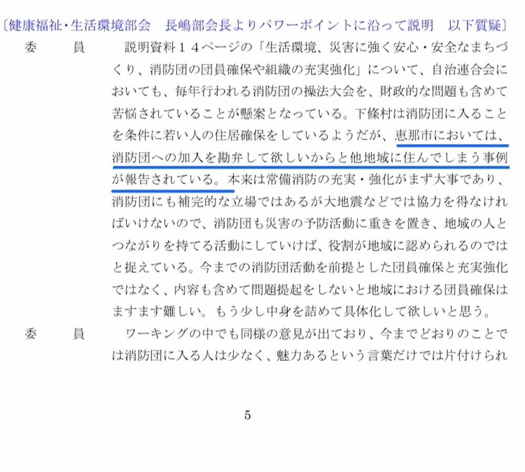 f:id:KaibaraTomoaki:20200321070525j:image
