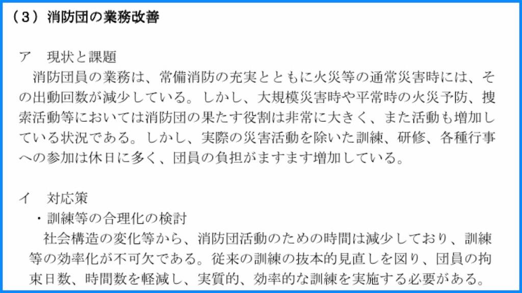 f:id:KaibaraTomoaki:20200419015213j:image