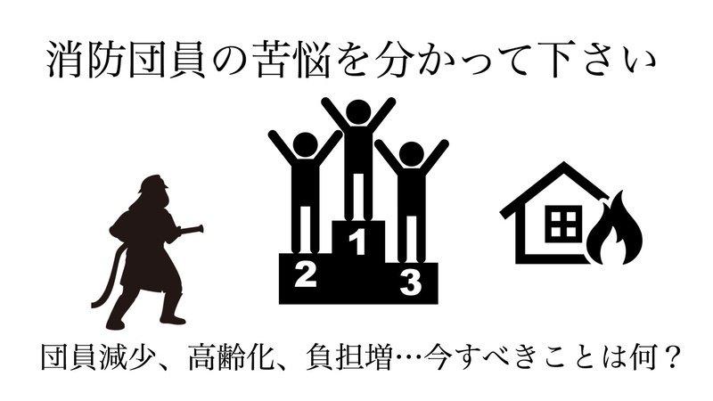 f:id:KaibaraTomoaki:20200507082541j:plain
